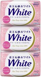 KAO White Aromatic Rose Fragra...