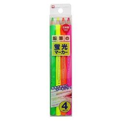Kutsuwa Hi line Pencil Highlig...