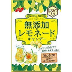 Nobel Additive Free Lemonade C...