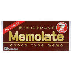 Lemon Memo Like Chocolate Bar ...