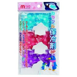Torune Colorful Ice Pack Set o...
