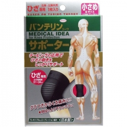 Kowa Vantelin Knee Support S 3...