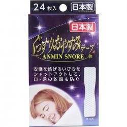 Yokoi Good night tape 24 sheet...