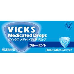 Taisho Vicks Medicated Drop Bl...