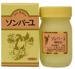 Sonbahyu Horse Oil Body Cream ...