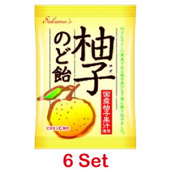 Sakuma Citron Throat Candy 75g...